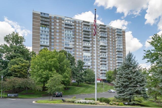 2444 Madison Road #1610, Cincinnati, OH 45208 (#1588260) :: Bill Gabbard Group