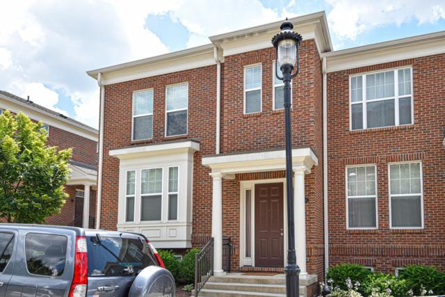 203 E Rochelle Street, Cincinnati, OH 45219 (#1628448) :: Chase & Pamela of Coldwell Banker West Shell