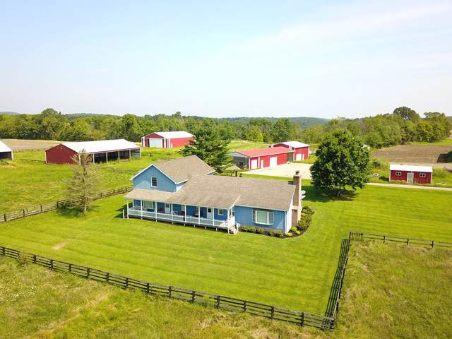 0 Dick Road, Peeble Twp, OH 45690 (#1638088) :: Chase & Pamela of Coldwell Banker West Shell