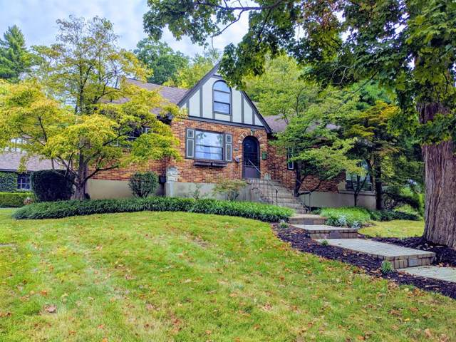 505 Garfield Avenue, Milford, OH 45150 (#1639883) :: Chase & Pamela of Coldwell Banker West Shell