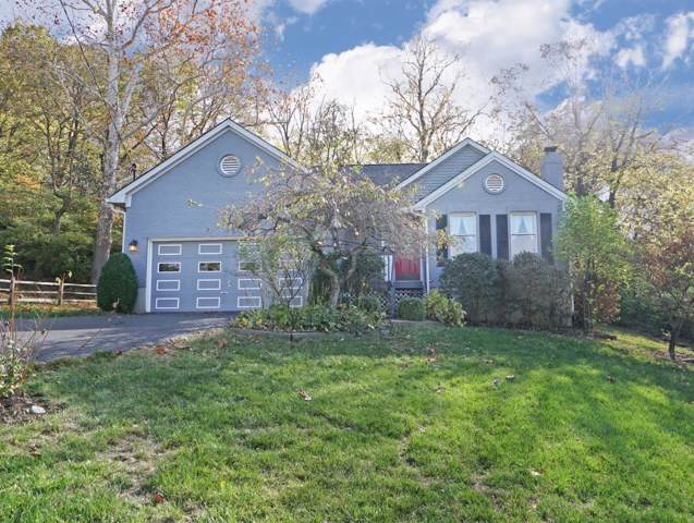 10988 Main Street, Sharonville, OH 45241 (#1643155) :: The Chabris Group