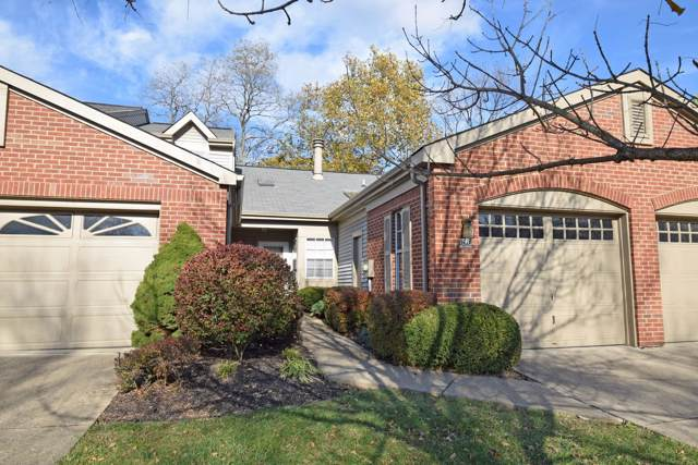 7562 Greenarbor Drive, Anderson Twp, OH 45255 (#1643863) :: The Chabris Group
