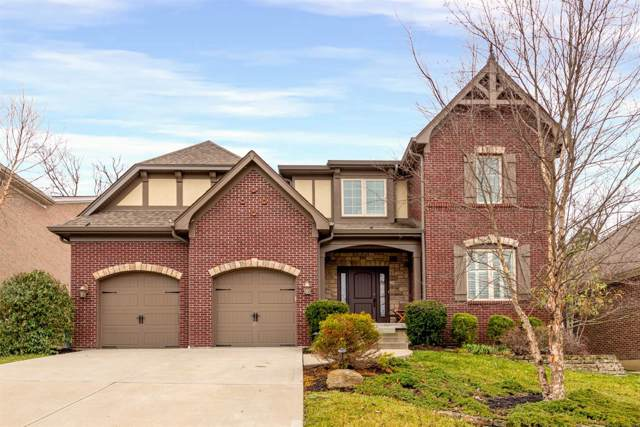 7443 Madeira Pines Drive, Madeira, OH 45243 (#1648760) :: The Chabris Group