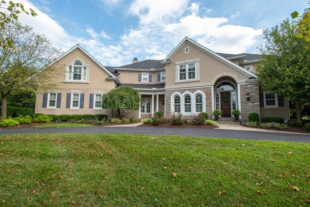 7458 Wetherington Drive, West Chester, OH 45069 (MLS #1652169) :: Ryan Riddell  Group