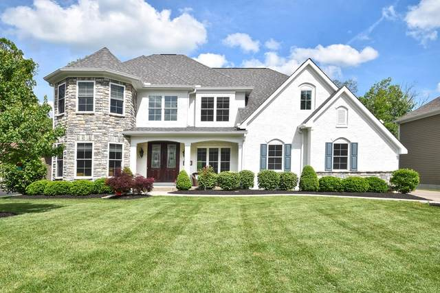 6760 Woodland Reserve Court, Madeira, OH 45243 (MLS #1652605) :: Apex Realty Group