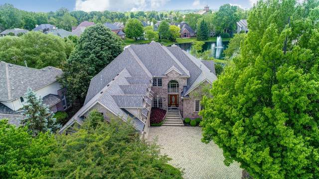 5710 Stone Lake Drive, Centerville, OH 45429 (MLS #1663050) :: Apex Group