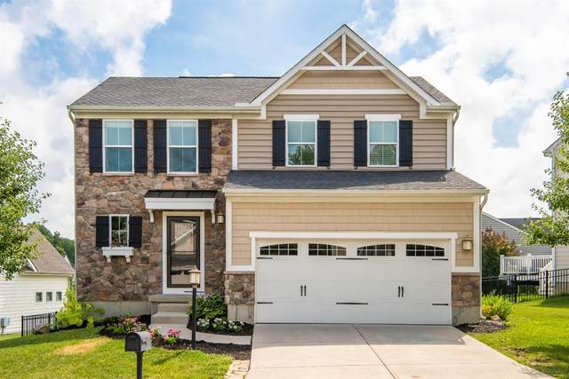 4844 Parkside Drive, South Lebanon, OH 45065 (MLS #1666883) :: Apex Group