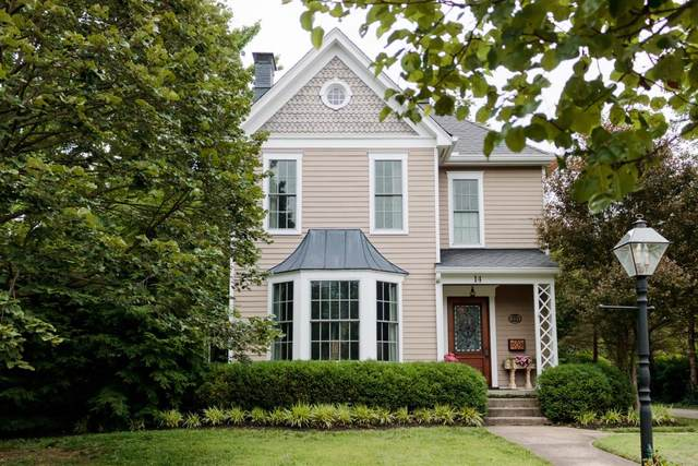 14 Cleveland Avenue, Milford, OH 45150 (#1668248) :: Century 21 Thacker & Associates, Inc.