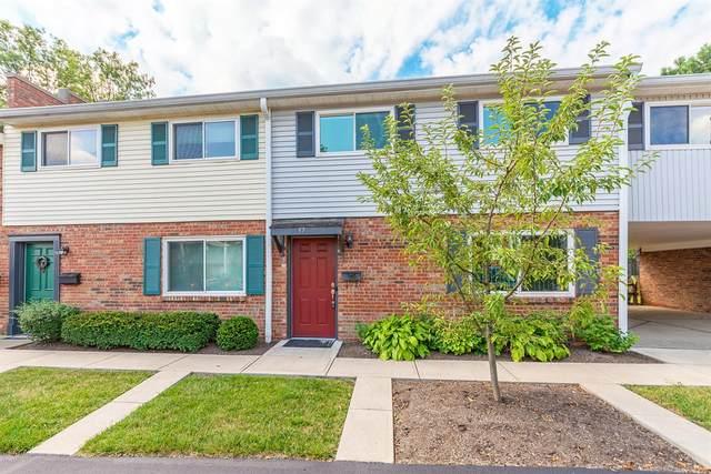 7752 Montgomery Road #57, Sycamore Twp, OH 45236 (#1669970) :: Century 21 Thacker & Associates, Inc.