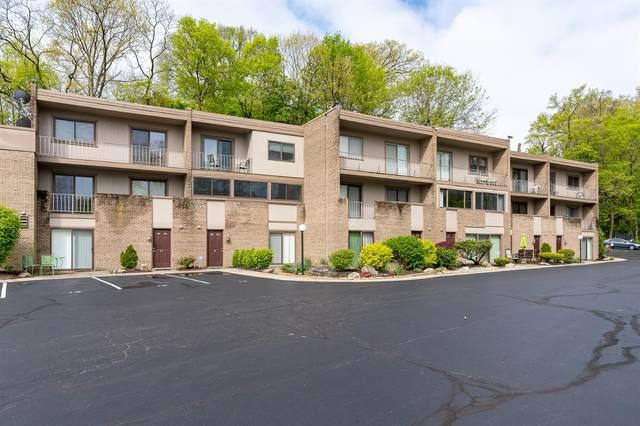 2500 Warsaw Avenue #4, Cincinnati, OH 45204 (#1670747) :: Century 21 Thacker & Associates, Inc.
