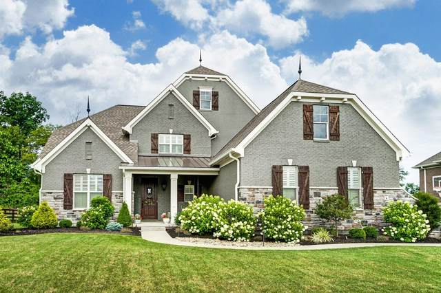6327 Carriage Oak Way, Liberty Twp, OH 45011 (MLS #1671514) :: Apex Group
