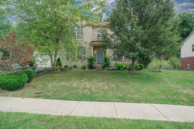 12120 Crestfield Court, Symmes Twp, OH 45249 (MLS #1672285) :: Apex Group