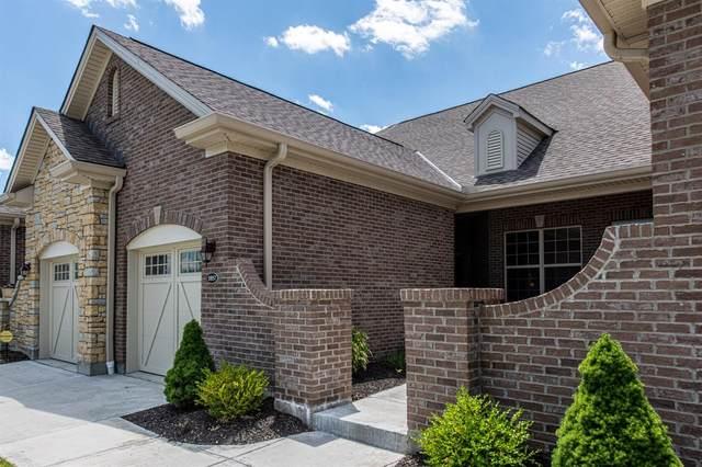 5899 Springview Circle, Mason, OH 45040 (#1673257) :: Century 21 Thacker & Associates, Inc.