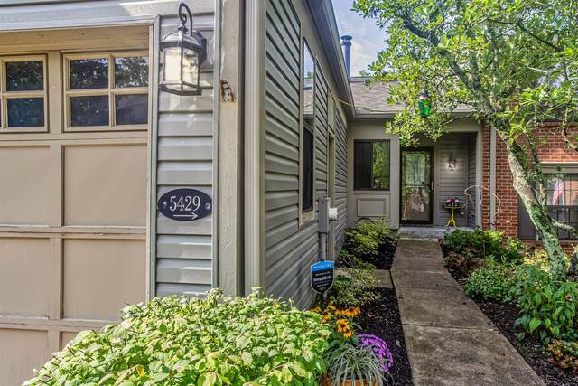 5429 Oliver Court, Sharonville, OH 45241 (MLS #1675182) :: Apex Group