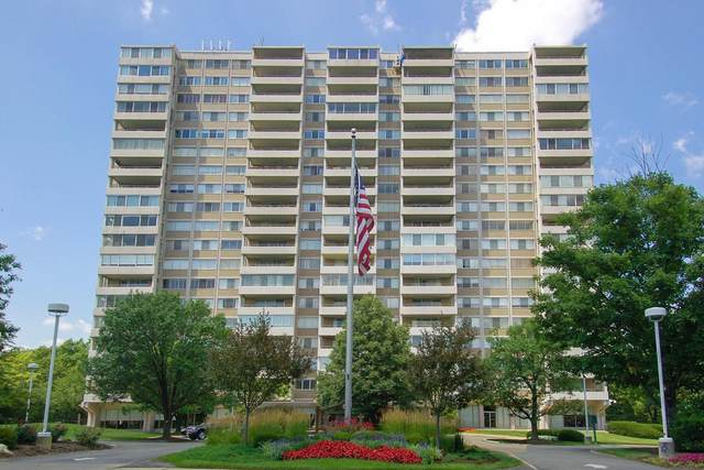 2324 Madison Road #709, Cincinnati, OH 45208 (MLS #1675492) :: Apex Group