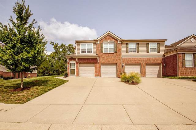 1344 Shadowood Trail, Hamilton Twp, OH 45039 (MLS #1676032) :: Apex Group