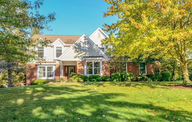 7586 Fawnmeadow Lane, Sharonville, OH 45241 (MLS #1679947) :: Apex Group