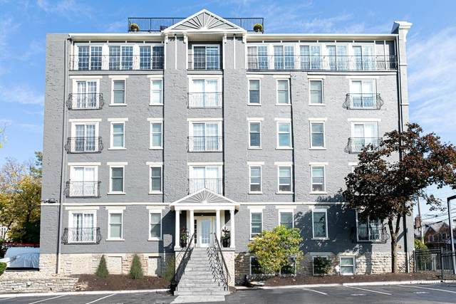 964 Auburnview Road 1E, Cincinnati, OH 45206 (#1685124) :: Century 21 Thacker & Associates, Inc.