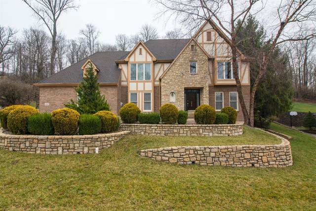 8426 Rupp Farm Drive, West Chester, OH 45069 (MLS #1693268) :: Bella Realty Group