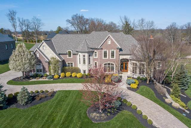 7934 Ayers Road, Anderson Twp, OH 45255 (MLS #1652445) :: Apex Group