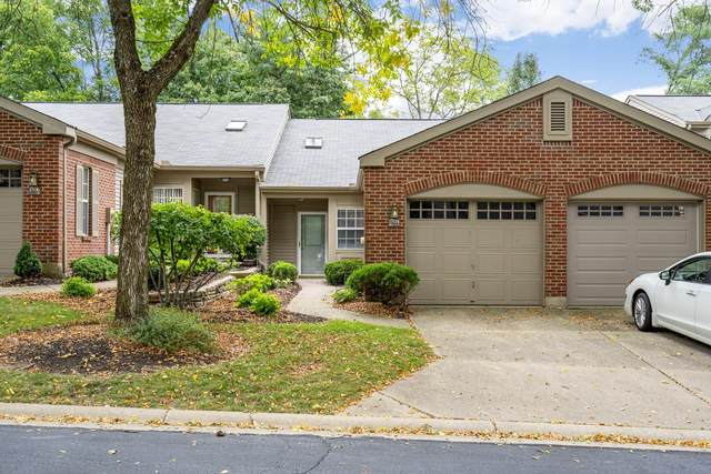 1704 Emerald Glade Lane, Anderson Twp, OH 45255 (MLS #1675332) :: Apex Group