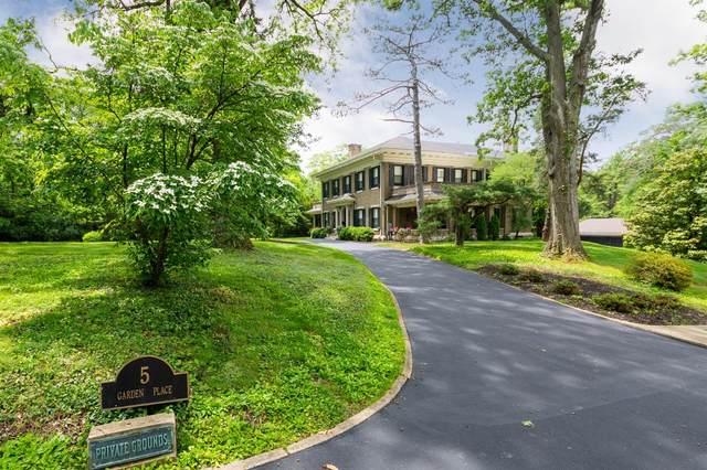 5 Garden Place, Cincinnati, OH 45208 (MLS #1693149) :: Bella Realty Group