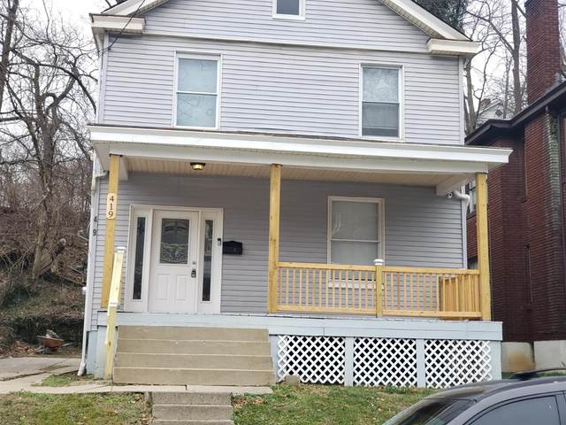 419 Elberon Avenue, Cincinnati, OH 45205 (MLS #1687091) :: Apex Group