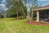 3044 Bermuda Dunes Drive - Photo 2