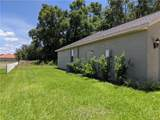 339 Independence Highway - Photo 20