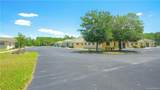 11503 Emerald Oaks Drive - Photo 17