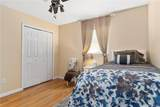 7205 Hope Hill Road - Photo 21