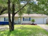 221 Inverness Boulevard - Photo 1