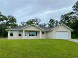 7505 Voyager Drive - Photo 1