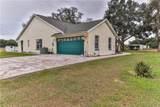 8780 Derby Oaks Drive - Photo 2