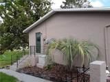 88 Osceola Street - Photo 16
