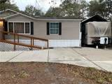 6187 Country Club Drive - Photo 3