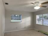 7410 Savannah Drive - Photo 21