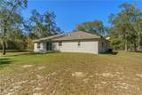 3714 Orchid Street - Photo 17