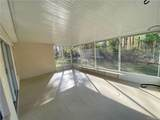 8194 Voyager Drive - Photo 25