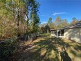 8194 Voyager Drive - Photo 28