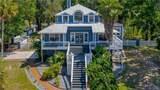 980 Gardenview Terrace - Photo 2