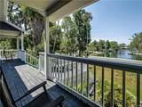 980 Gardenview Terrace - Photo 8