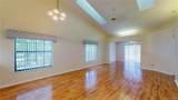 2000 Forest Drive - Photo 10