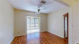 2000 Forest Drive - Photo 16