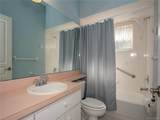 4230 Arbor Shore Trail - Photo 33