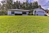 5430 Woodside Drive - Photo 1