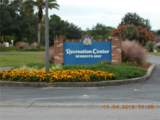 511 Larchmont Court - Photo 2