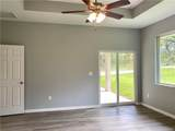 7505 Voyager Drive - Photo 8