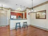 42 Schenck Parkway - Photo 8