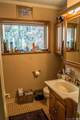 104 Mary Place - Photo 14